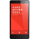 Náhled Xiaomi Redmi Note 4G Black