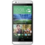 N�hled HTC Desire 620 Gloss WhiteZDARMA nab�je�ka do vozu