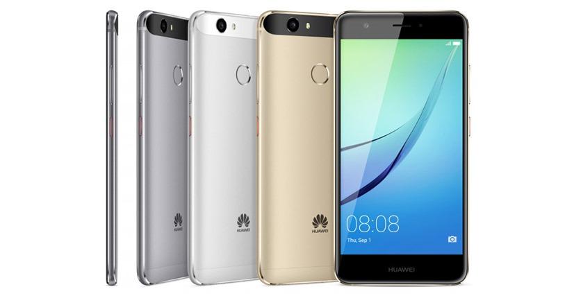 Huawei Nova - nová řada mobilních telefonů!