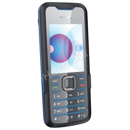 Nokia 7210 Supernova Blue