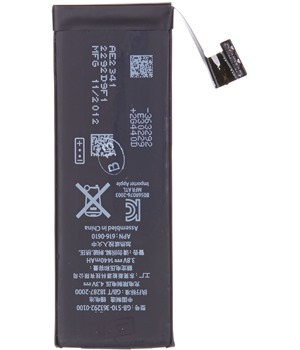 OEM Apple baterie 1440mAh Li-Pol pro iPhone 5 (bulk)