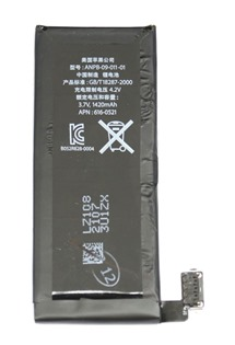 Apple baterie 1420mAh Li-Pol pro iPhone 4  (Bulk)