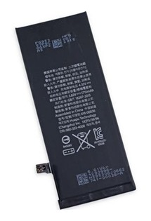 Apple baterie 1960mAh Li-Ion pro iPhone 7 OEM  (Bulk)