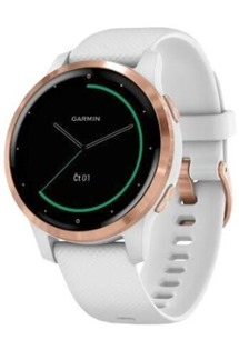 Garmin vívoactive 4S Rose Gold/White